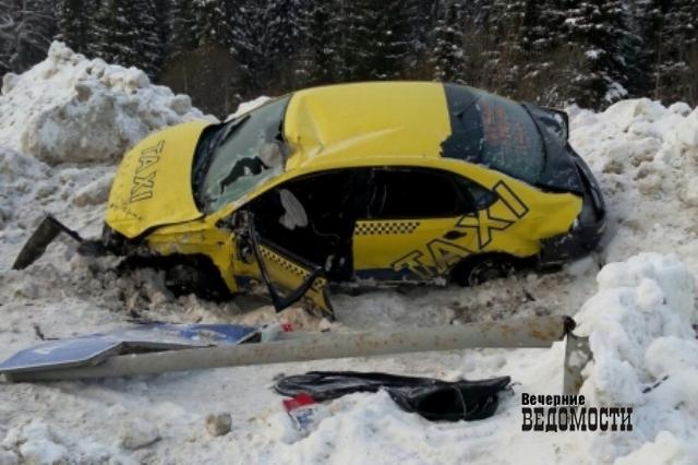 Четверо человек пострадали вДТП стакси натрассе Пермь