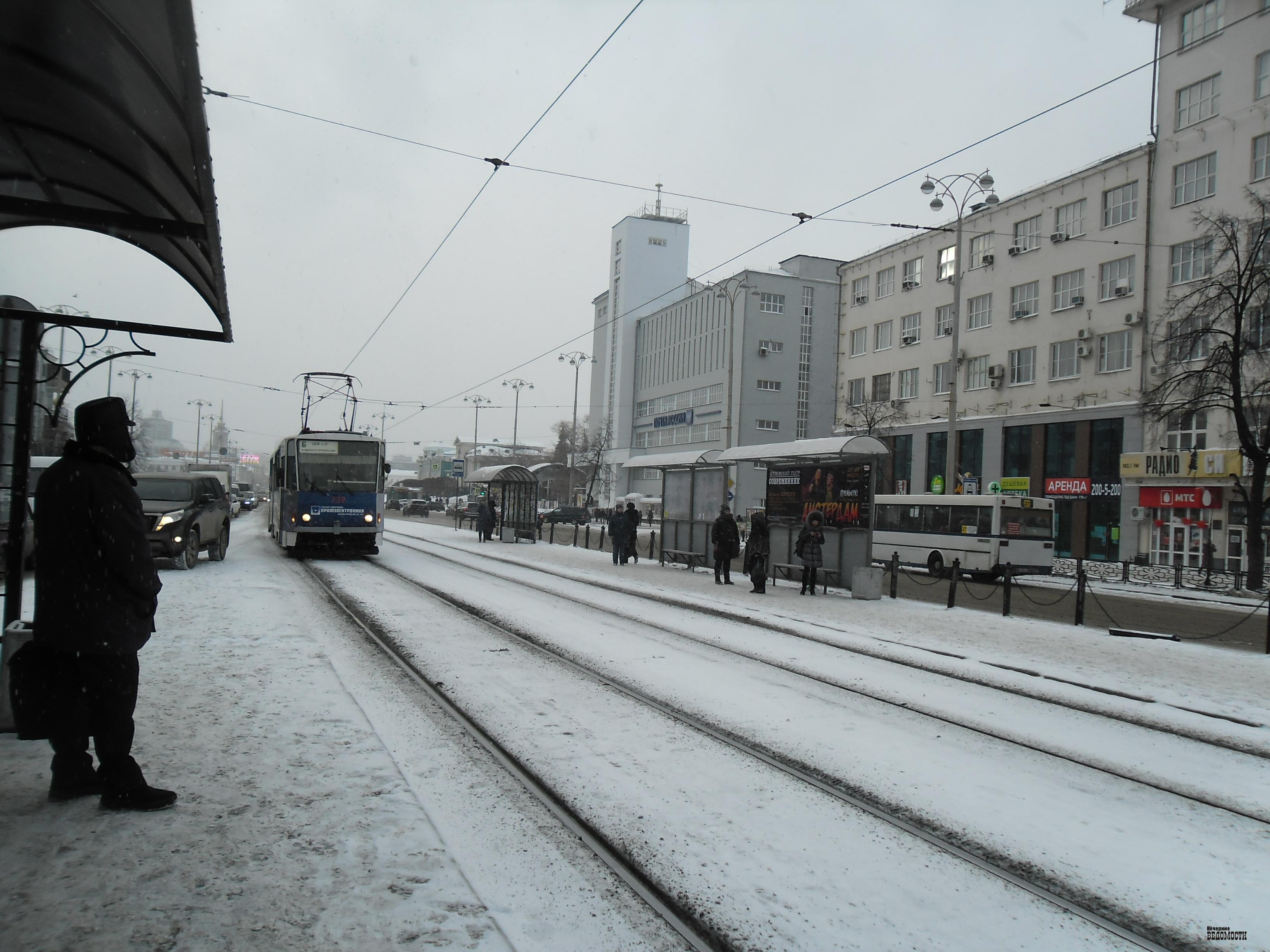 ВЕкатеринбурге 28февраля могут на100% обесточить «Трамвайно-троллейбусное управление»