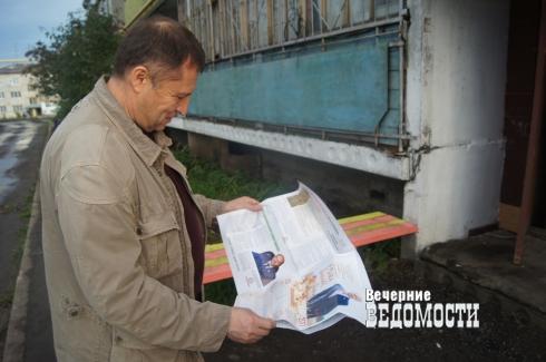 Вечерние слухи. Алкомагнат идет в политику, Демин начинает торги, а Носов уезжает в Москву