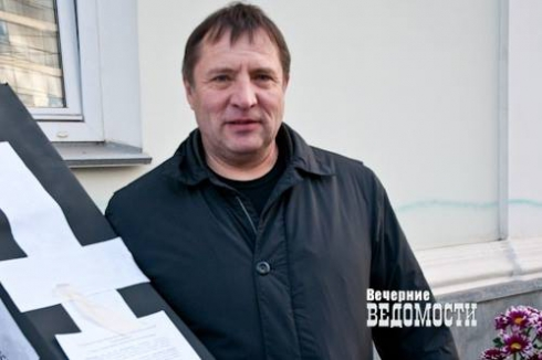 Выборы губернатора Свердловской области: спойлеры, кандидаты и слухи