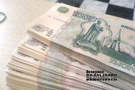 На Урале адвоката поймали на взятке сотруднику колонии