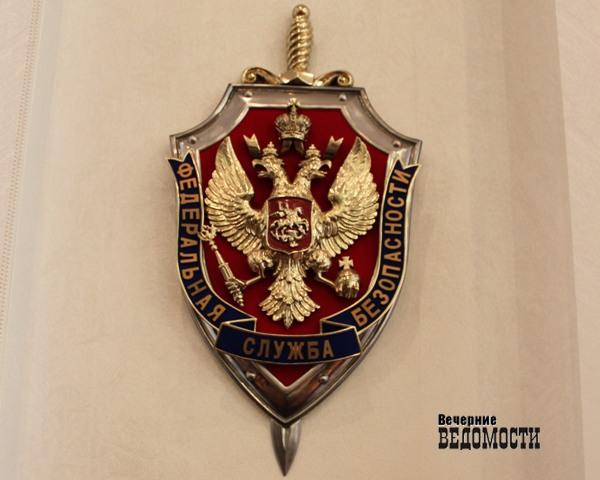 Главе районной администрации Екатеринбурга предъявлено обвинение вкоррупции