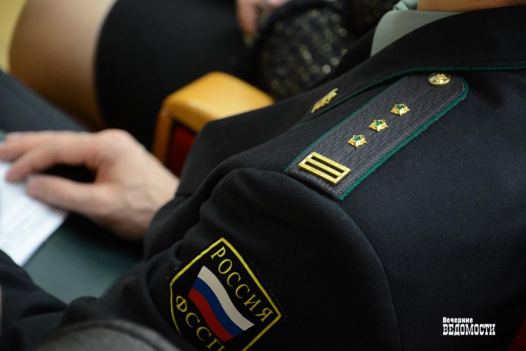 Омские судебные приставы загод взыскали практически 6 млрд
