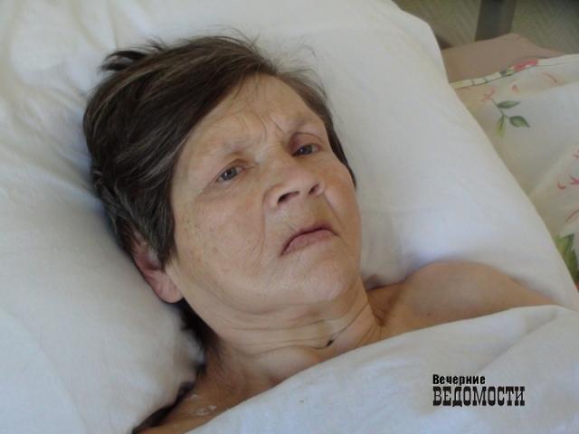 ВНижнем Тагиле устанавливают личность пенсионерки, найденной наулице