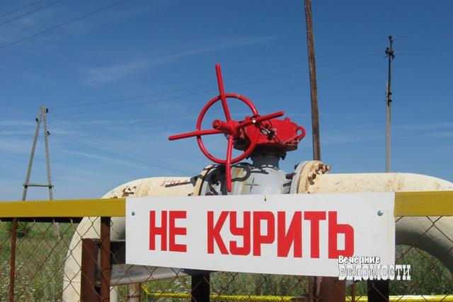 ВКировграде вынесен вердикт слесарю, повине которого газом отравились три человека