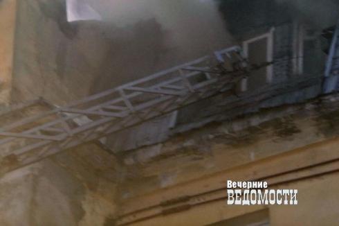 В результате капитального ремонта екатеринбургский дом нечаянно сожгли
