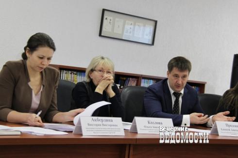 Екатеринбург на распутье: ученые написали три прогноза развития города до 2035 года