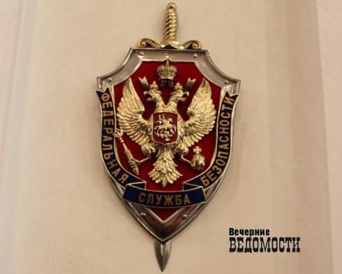 Главе районной администрации Екатеринбурга предъявлено обвинение в коррупции