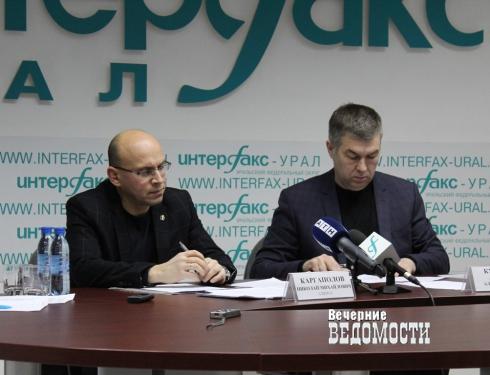 Защитники Пьянкова рассказали общественности о расследовании дела МУГИСО