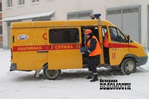 На Урале отравились мать и две ее дочки