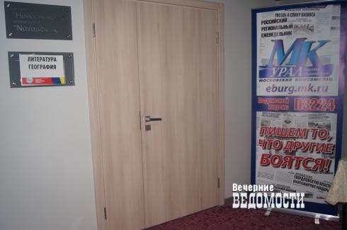 В Екатеринбурге ищут новых Ломоносовых (ФОТО)