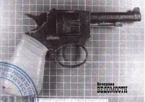 Уралец сдал в полицию пистолет и получил за это деньги