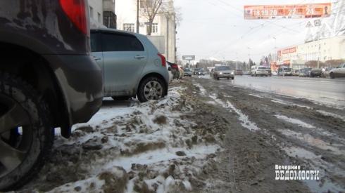 Екатеринбург начал борьбу за право не быть «Грязьбургом»