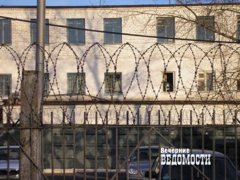 Больше тридцати лет лишения свободы требует обвинение по делу о пытках в уральской полиции