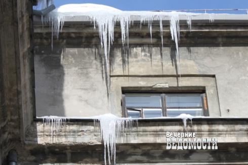 Льдина, свалившаяся с крыши, покалечила женщину в Екатеринбурге