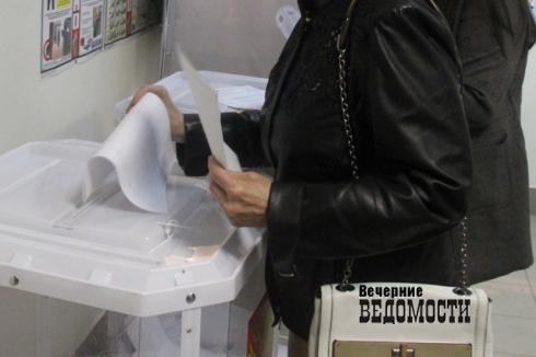 На выборах в гордуму Екатеринбурга большая часть голосов отдана досрочно