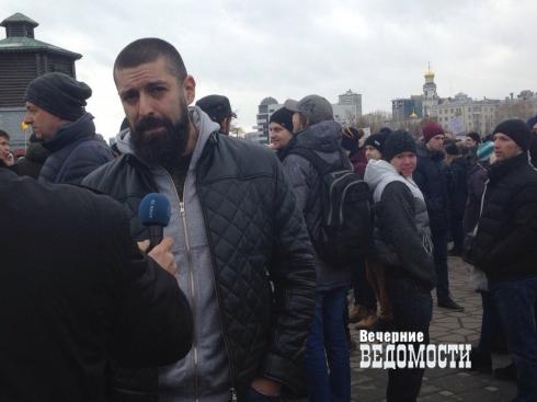 Общественно-политический вуайери́зм в Екатеринбурге