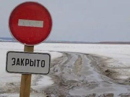 В Свердловской области закрыты еще две ледовые переправы