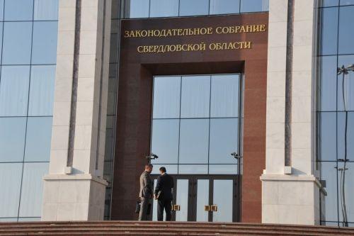 Градостроительные полномочия могут вернуть Екатеринбургу совсем скоро