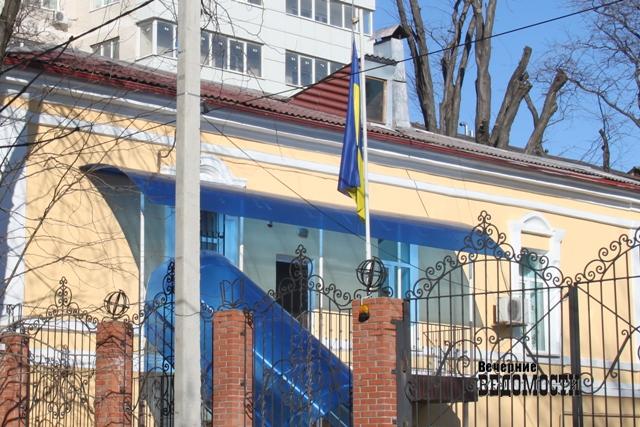 Генеральная прокуратура Украины вызвала руководителя ЦПКиО Екатеринбурга надопрос Сегодня в17:10