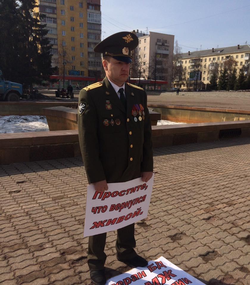 Подполковник вЕкатеринбурге вышел наулицу сплакатом: «Простите, что вернулся живой»