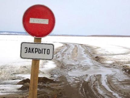 В Свердловской области запретили выезжать на лед
