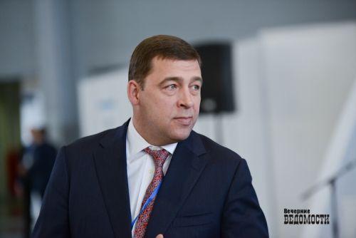 Евгений Куйвашев прокомментировал участие молодёжи в неправомерных митингах