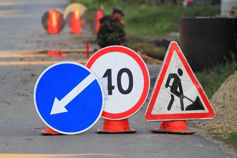 Наремонт дорог вСвердловской области истратят практически 15 млрд. руб.