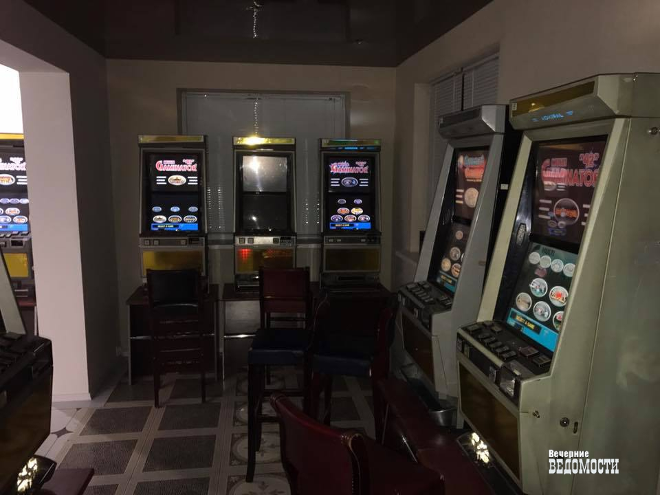 Екатеринбург обэп 6 отдел игровые автоматы бесплатные игры-азартные