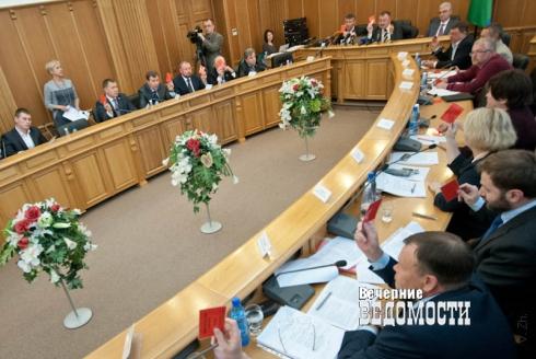 Дума Екатеринбурга будет лишать слова депутатов, прогуливающих совещания комиссий