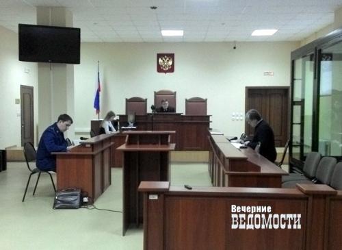 Прежний чиновник уральского Ростехнадзора Александр Зубчик получил семь лет строгого режима