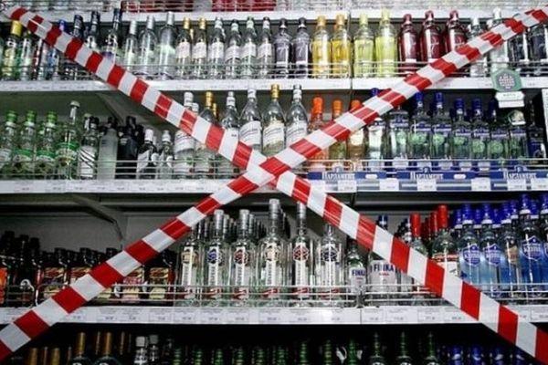 В столицеРФ намайские праздники ограничат реализацию алкоголя