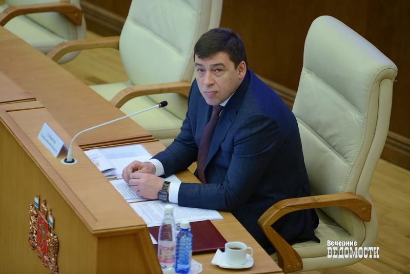 Евгений Куйвашев поручил форсировать газификацию Свердловской области
