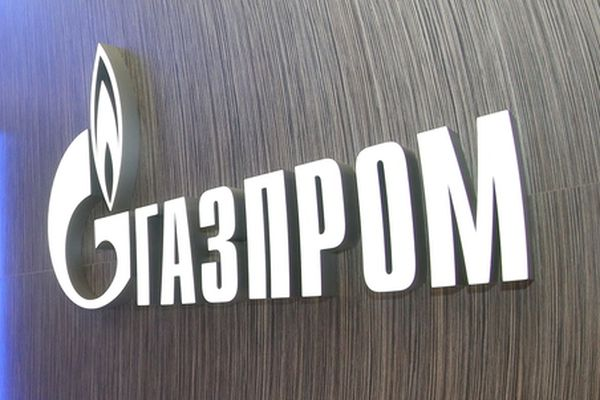 «Газпром» увеличил требования к«Нафтогазу» до USD 37 млрд