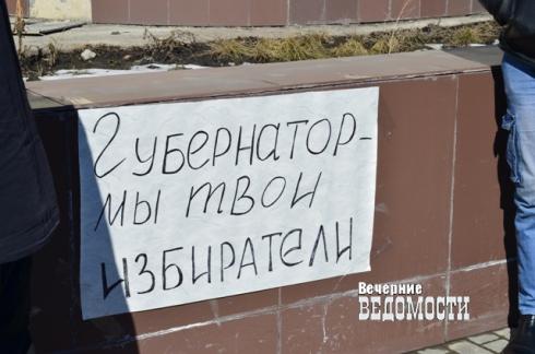 Уральцы, обманом втянутые в долги перед банком, выходят протестовать на улицы