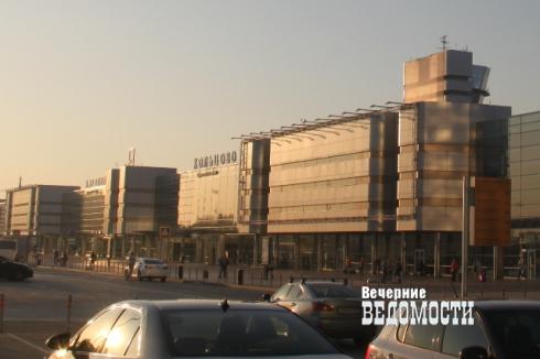 В екатеринбургском аэропорту к мундиалю усилят канализацию