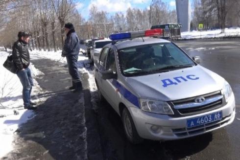 Уральский пешеход, нарушивший ПДД, пытался подкупить гаишника в День дурака