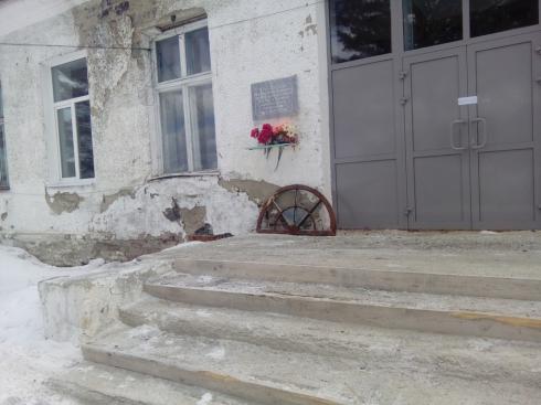 ВСвердловской области вторую школу закрыли заантисанитарию на3 месяца