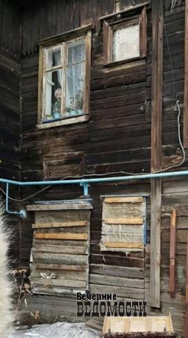 Бараки никуда не денутся? Программа расселения аварийного жилья в России под угрозой срыва