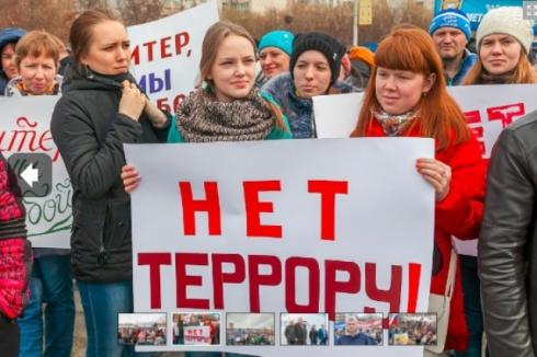 На Урале прошел антитеррористический митинг-концерт