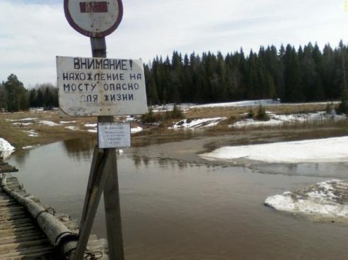 Начинающиеся дожди могут вызвать на Урале бурный паводок
