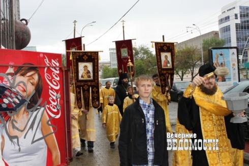 Крестный ход перекроет движение в центре Екатеринбурга