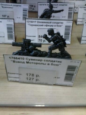 В екатеринбургских магазинах появились донецкие ополченцы  (ФОТО)