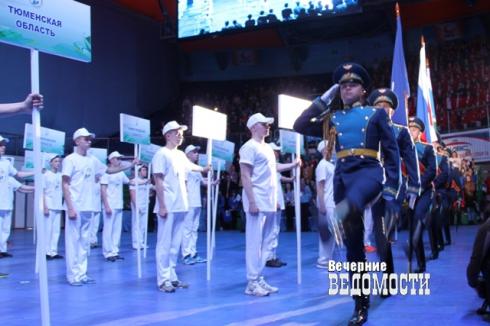 Тысячи вундеркиндов из стран СНГ приехали в Екатеринбург на молодежные Дельфийские игры
