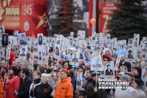 «Бессмертный полк» вПекине сплотил граждан Российской Федерации иКитая