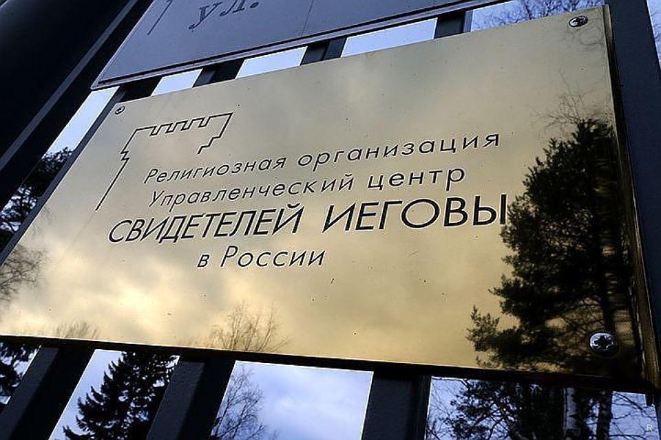 1-ый случай в РФ: вОрле арестован «свидетель Иеговы»