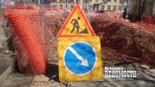 Встолице Урала закроют движение вдоль улицы Репина