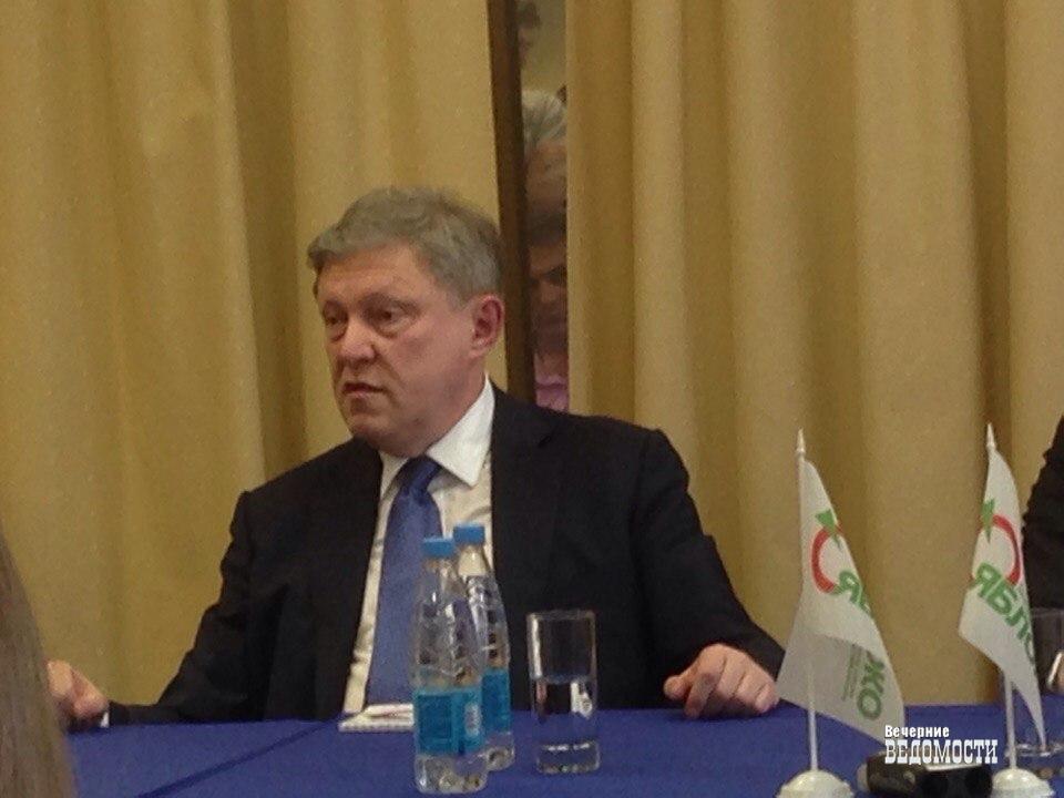 Явлинский собирает подписи завыход Российской Федерации  извоенных конфликтов
