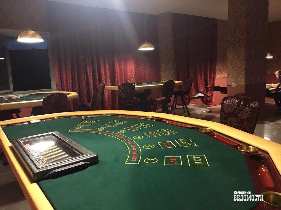 Закрыли сегодня казино собственное интернет казино бесплатно