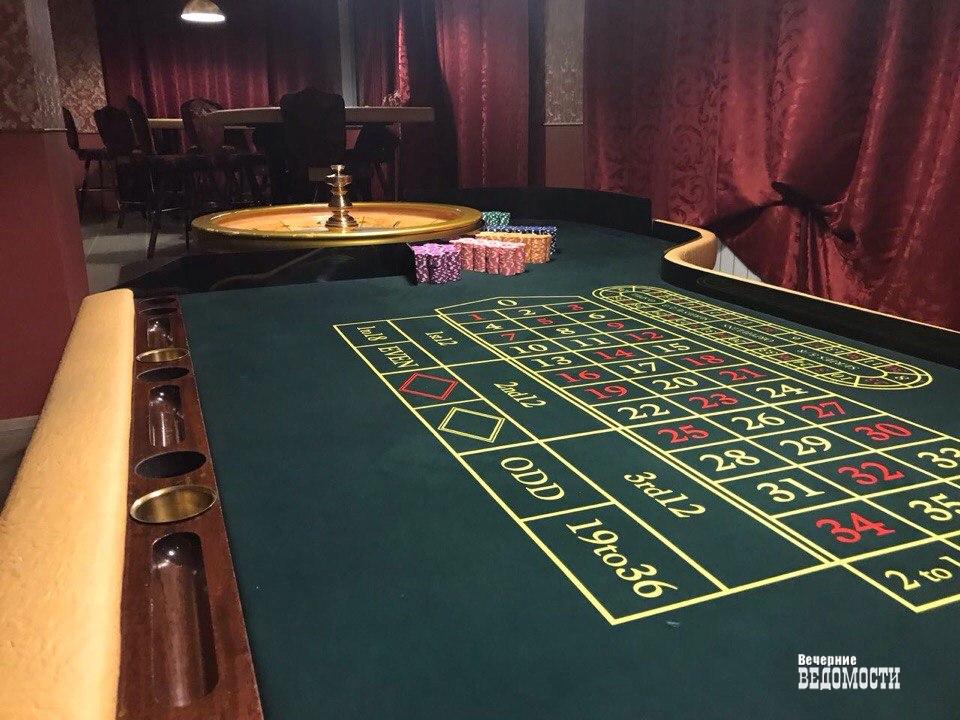 Курган, закрыли игровые автоматы азартные игры для k750i бесплатно